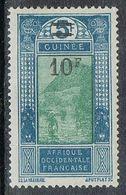 GUINEE N°105 N* - Nuovi