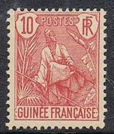 GUINEE N°22 N* - Ungebraucht