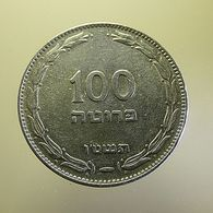 Israel 100 Pruta - Israel