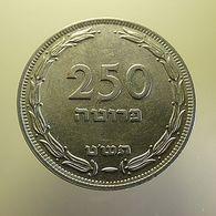 Israel 250 Pruta - Israel