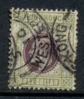 Hong Kong 1902 KEVII Portrait $1 FU - Lugo