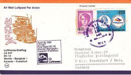 Philippines Env Lufthansa Manille 18/04/81 - Philippines