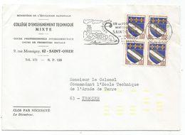 BLASON 10C TROYES BLOC DE 4 LETTRE SAINT OMER 8.10.1969 POUR ISSOIRE PUY DE DOME + IDEX JAUNE - 1941-66 Escudos Y Blasones