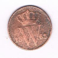 1 CENT  1865 NEDERLAND /5027/ - [ 3] 1815-… : Royaume Des Pays-Bas