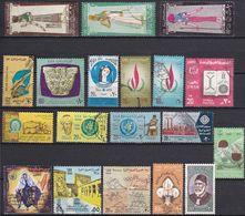 EG135 – EGYPTE – EGYPT – 1968 – YEAR SET USED - Gebruikt