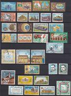 EG139 – EGYPTE – EGYPT – 1970 – YEAR SET USED - Gebruikt