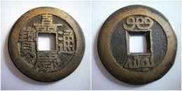 MONNAIE Emperor JEN TSUNG AD 1796-1820 Reign Title: CHAI-CH'ING, AD 1796-1820 BOO CIOWAN Diamètre 22 Mm Environ - Chine