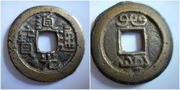 MONNAIE Emperor HSUAN TSUNG AD 1821-1850 Reign Title: TAO-KUANG, AD 1821-1850 BOO CIOWAN Diamètre 20 Mm Environ - Chine