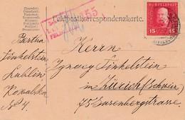 1917: Bosnien: Lublin Nach Zürich - Zensuriert - Autres - Europe