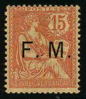 FRANCE - FRANCHISE MILITAIRE - YT FM 2 * - TIMBRE NEUF * - Franchise Militaire (timbres)