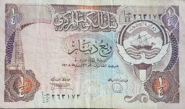 RS - Kuwait  1/4 DInar Banknote 1980-91 #GA/45 263173 P.11a Signature 6 - Kuwait