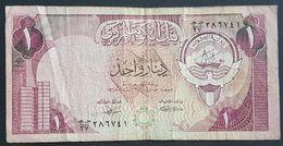RS - Kuwait  1 DInar Banknote 1980-1991 #GG/27 286741 P.13d Signature 6 - Koeweit