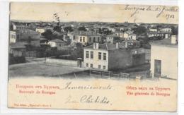 Souvenir De Bourgas : Vue Générale, See Verso - Bulgaria
