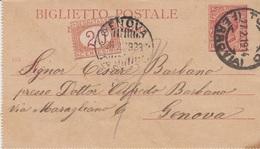 STORIA POSTALE - BIGLIETTO POSTALE - AFFRANCATURA 10 CENT. E SEGNATASSE 20 CENT. - 1900-44 Vittorio Emanuele III