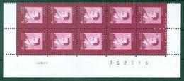 206 * BELGIE * Nr 1986  Datumstrook  28-8-80 * Postfris Xx - 1981-1990 Velghe