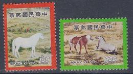 Taiwan N° 1154 / 55 XX Nouvel An, Année Du Cheval,  Les 2 Valeurs Sans Charnière, TB - Neufs
