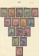 Used Stamps, Lot, India, 1938, Império Colonial Português   (Lot 404) - Inde Portugaise