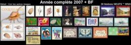 POLYNESIE Année Complète 2007 + BF (NEUF ** MNH) : Yv. 798 à 823 + BF 33  (30 Tp)  ..Réf.POL25075 - Polynésie Française