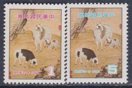 Taiwan N° 1203 / 04  XX Nouvel An : Année Du Bélier : Les 2 Valeurs Sans Charnière, TB - 1945-... Republic Of China