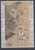 Taiwan N° 1228 / 31  XX Ancienne Peinture Chinoise: Les 4 Valeurs En Bloc De 4 Sans Charnière, TB - 1945-... Republic Of China