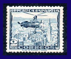 1935 - España - Edifil Nº 689 - MNH - Fond Cielo Blanco- Gran Lujo - ES- 33 - 1931-Aujourd'hui: II. République - ....Juan Carlos I