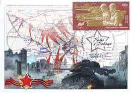 2624 Path To Victory Koenigsberg Operation 2020 Maximum Cards - 1992-.... Fédération