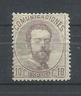ESPAÑA EDIFIL  120  (FIRMADO SR. CAJAL, MIEMBRO DE IFSDA)  (PLIEGUE HORIZONTAL)  MH  * - 1872-73 Regno: Amedeo I