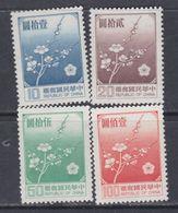 Taiwan N° 1237 / 40  XX Fleur Nationale ( Prunier) : Les 4 Valeurs  Sans Charnière, TB - 1945-... Republic Of China