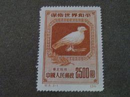 CHINE  DU NORD-EST 1950 Colombe De La Paix  Neuf SG - North-Eastern 1946-48