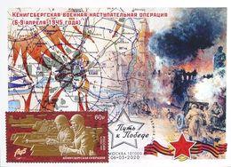 2624 Path To Victory Koenigsberg Operation 2020 Maximum Cards - Cartes Maximum