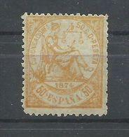 ESPAÑA EDIFIL  149  (FIRMADO SR. CAJAL, MIEMBRO DE IFSDA)  (ASPECTO DE SELLO NUEVO) - 1873-74 Regentschaft
