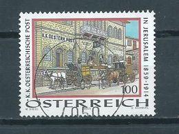 2005 Austria Jerusalem Used/gebruikt/oblitere - 1945-.... 2ème République