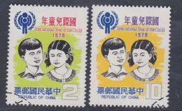 Taiwan N° 1255 / 56 O Année Internationale De L'enfant, Les 2 Valeurs  Oblitérées TB - 1945-... République De Chine