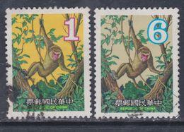 Taiwan N° 1263 / 64 O Nouvel An :  Année Du Singe, Les 2 Valeurs  Oblitérées TB - 1945-... République De Chine