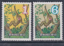 Taiwan N° 1263 / 64 XX Nouvel An :  Année Du Singe, Les 2 Valeurs Sans Charnière TB - 1945-... Republic Of China