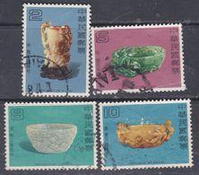 Taiwan N° 1282 / 85 O Objets Chinois Antiques En Jade, La Série Des 4 Valeurs Oblitérées, TB - 1945-... République De Chine