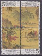 Taiwan N° 1308 / 11 O, Peinture Chinoise Ancienne, Les 4 Valeurs Détachées Oblitérées, TB - 1945-... République De Chine