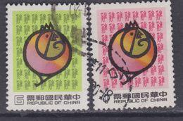 Taiwan N° 1312 / 13 O Nouvel An : Année Du Coq, Les 2 Valeurs  Oblitérées, TB - 1945-... République De Chine