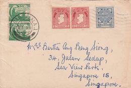 Irlande Lettre Pour Singapour 1960 - 1949-... Repubblica D'Irlanda