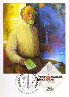 2623 Russia Space Power 2020 Maximum Cards SOUVENIR Tsiolkovsky - 1992-.... Fédération