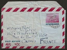 JAPON: EP Aérogramme De 45y Violet, Obl. Cad TOKYO 23-1-59 Pour CANNES (Alpes-maritimes), Pli Vertical, B - Aerogramas