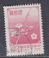 Taiwan N° 1552 O  Série Courante : Fleur Nationale : 40 D. Rose, Oblitéré, TB - 1945-... République De Chine