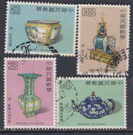 Taiwan N° 1444 / 47 O  Anciens émaux Cloisonnés La Série Des 4 Valeurs Oblitérées, TB - 1945-... République De Chine