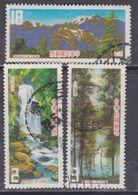 Taiwan N° 1452 / 54 O  Paysages De Taiwan Les 3 Valeurs Oblitérées, TB - 1945-... République De Chine