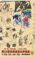 BICYCLE - JAPAN-333 - CYCLISME - VELO - Sport