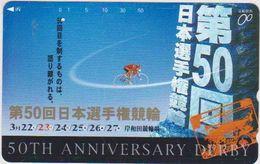 BICYCLE - JAPAN-334 - CYCLISME - VELO - Sport