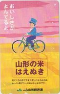 BICYCLE - JAPAN-337 - CYCLISME - VELO - Sport