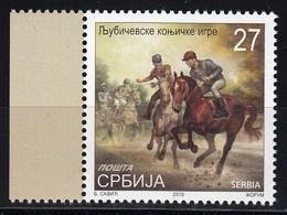 Serbia 2019 Equestrian Games Horses 1v MNH - Serbien