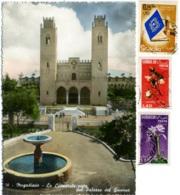 SOMALIA  MOGADISCIO  La Cattedrale Vista Dal Palazzo Del Governo  3 Nice Stamps - Somalie