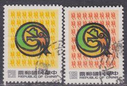 Taiwan N° 1723 / 24 O  Nouvel An : Année Du Dragon, Les 2 Valeurs Oblitérées, TB - 1945-... République De Chine